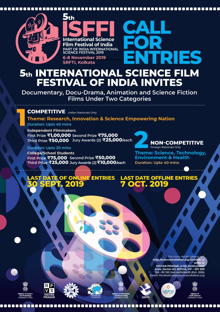 IISF Science Film Festival Poster_JPEG